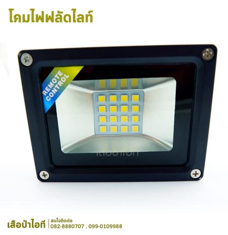 ไฟ Solar Floodlight ( 10 W )