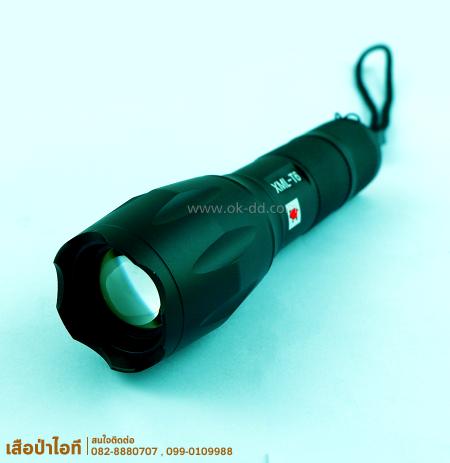 ไฟฉาย YL-103C