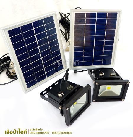 Solar Flood light ( 10v  5W )