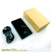 Power bank H8 ( พร้อมกล้องสอดแนม )
