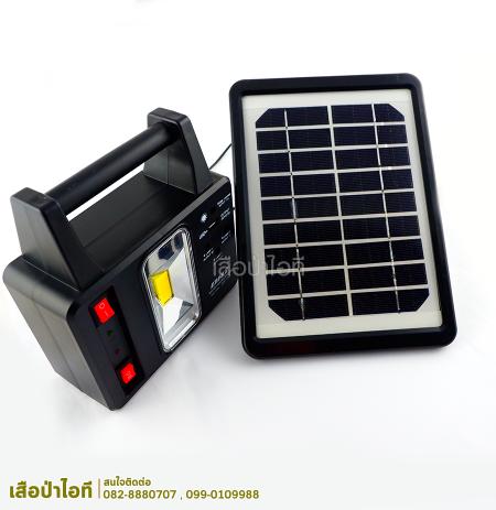 Solar lighting system DAT ( AT-118 )