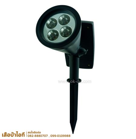 Solar Spotlight 4 W