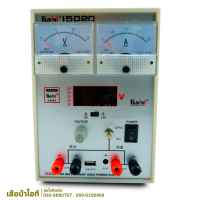 DC Power Supply ( Kaisi 1502D )