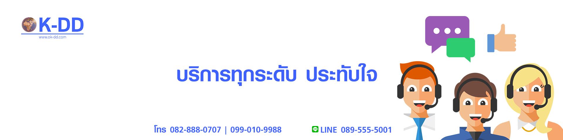 catalog/2.png