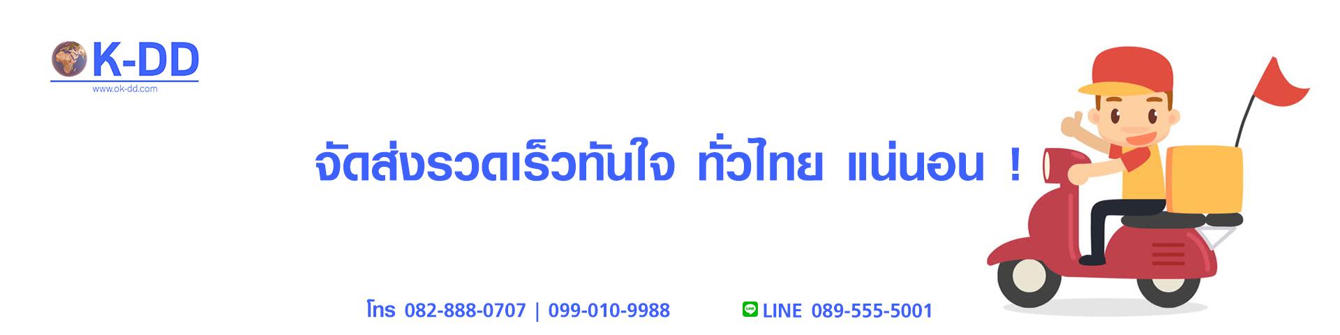 catalog/3.png